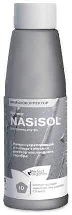 Найсисол (Nasisol 10) Perfect Organics