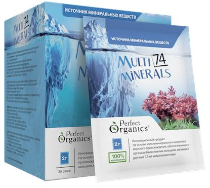 Мультиминерал (MultiMinerals 74) Perfect Organics